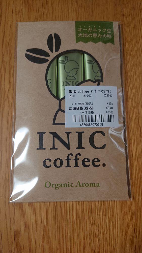 Organic Aroma