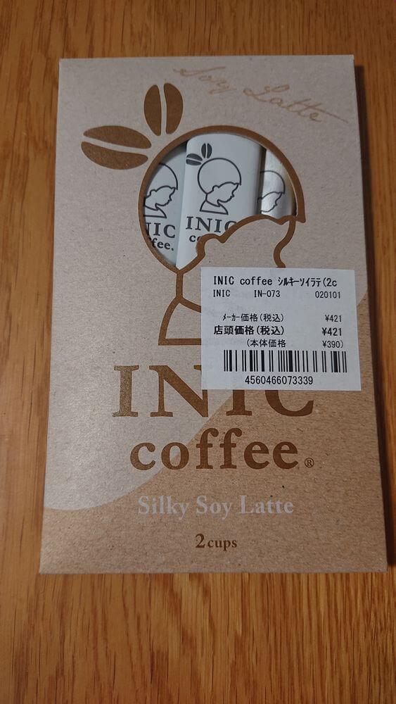 Silky Soy Latte