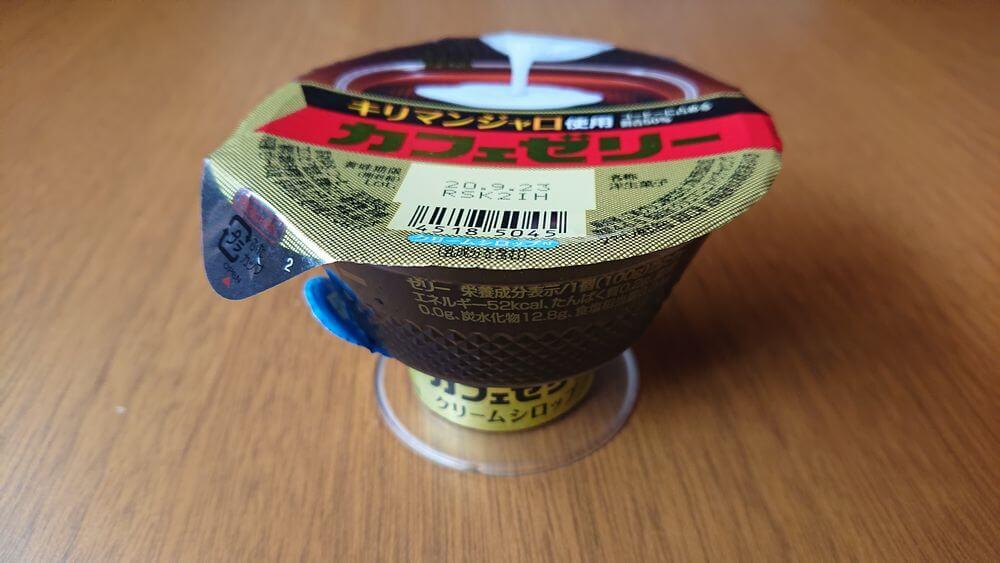 キリマンジャロ使用 カフェゼリー