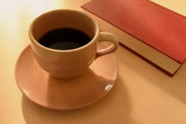 【保存版】初心者におすすめのコーヒー本5選【これだけは読んでおこう】