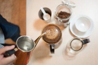 『コーヒーを楽しむ教科書』を読んだ感想【コーヒーを趣味にしよう】