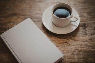 僕が思う「コーヒーの魅力」について。