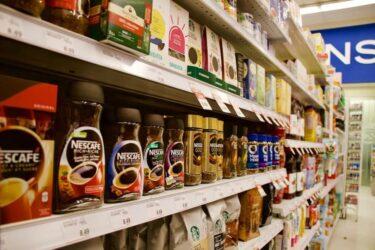 スーパーで買えるコーヒー豆おすすめ10選【選び方&飲み方も解説】
