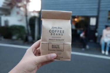 【保存版】コーヒー豆の選び方【初心者向けのチャート付き】