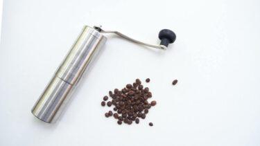 コーヒーミルによる味の違い【結論:粒度と微粉に注意しよう】