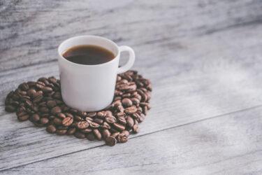 【厳選】好みで選ぶコーヒー豆。おすすめの銘柄を教えます【4種類】