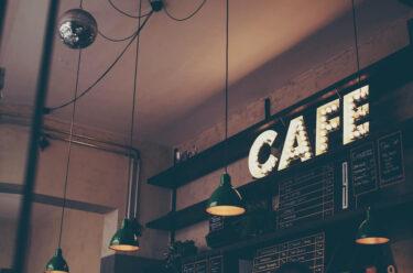 おうちカフェを簡単に!【エッセンサミニの使い方・お手入れ方法】